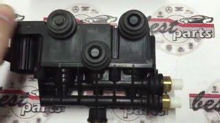 RVH500050, RVH 500050 Блок клапанов пневмо подвески задний Range Rover Vogue L322(, 2016-04-15T14:27:11.000Z)