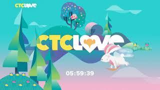 Смена оформления СТС Love, 15.06.19