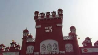 ঢ ক আন তর জ ত ক ব ণ জ য ম ল ২০১৭   dhaka international trade fair 2017   ditf