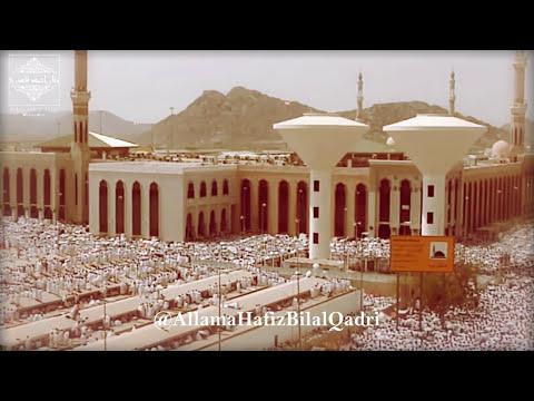 """Ya Rabbana Irhamalana """"Tere Ghar Ke Pheere Lagata Rahoo Main"""" Hafiz Bilal Qadri"""