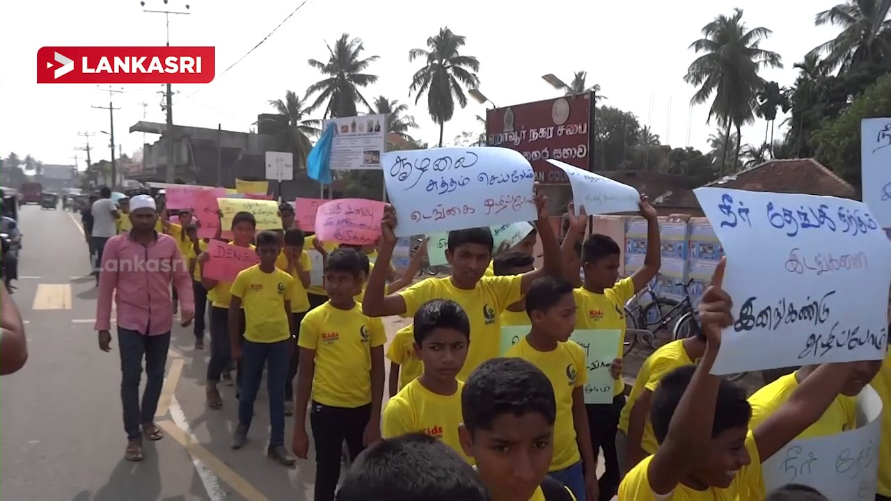 Students rally to create awareness of Dengue
