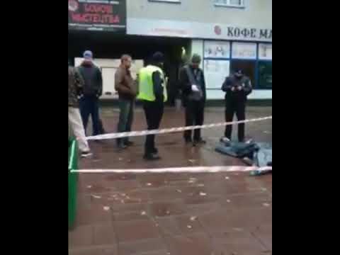 Ужасы Киева: Пулия 5, турецкий городок, прямо на улице лежит труп мужчины. Причина смерти пока точно