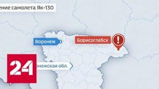 Под Волгоградом разбился военный самолет