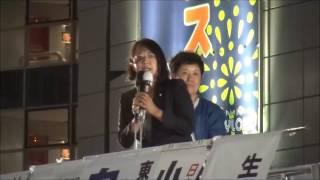 7月30日、青木愛参議院議員が新宿駅バスタ前から東京都知事選鳥越俊太郎...