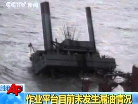 China's marine nuclear power platform to start by 2020 in south china sea from YouTube · Duration:  3 minutes 10 seconds