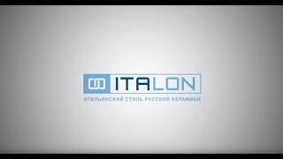 Italon рассказывает о себе в новом ролике!