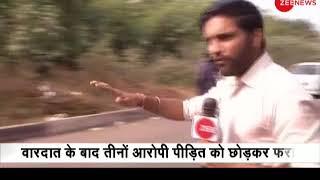 Girl gangraped in moving auto in Chandigarh | चलती ऑटो में लड़की से गैंगरेप