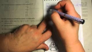Тема 1.Обчислення та арифметичні задачі. Приклади розв'язування задач 4. ЗНО з математики.