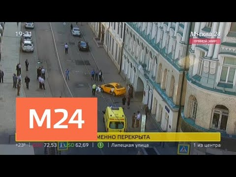 Таксист на Ильинке врезался в толпу мексиканских болельщиков – очевидцы - Москва 24