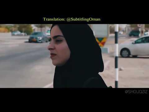 The Blue Umbrella   Omani Short Film