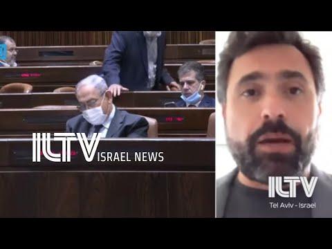 Insider- Israel Elections Update Jan 26, 2021