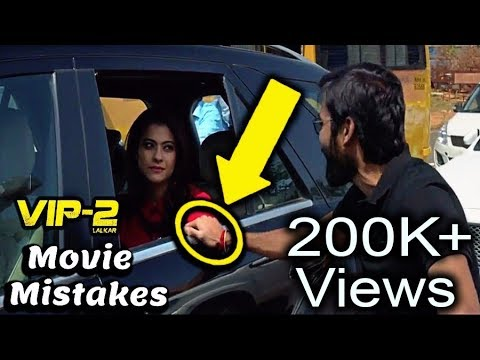 18 Mistakes VIP 2 (Velaiilla Pattadhari 2) | Kajol |Dhanush | MOVIE MISTAKES
