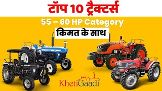 Top 10 55 to 60 Hp Tractors according to Hydraulics in India - KhetiGaadi, New Tractor