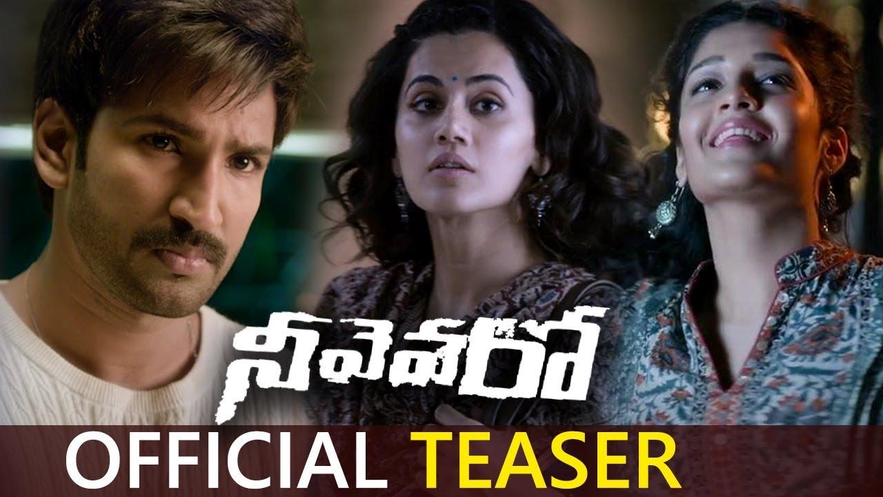 Download Neevevaro Movie Official Teaser | Aadhi Pinishetty, Taapsee, Rithika Singh #NeevevaroMovieTeaser