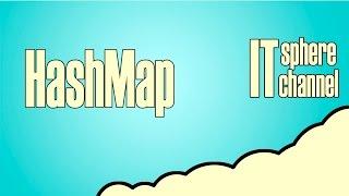 устройство HashMap в Java