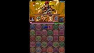 大泥棒参上!(大義賊-地獄級) 爆炎龍·グランティラノス+破壊神·シヴァ thumbnail