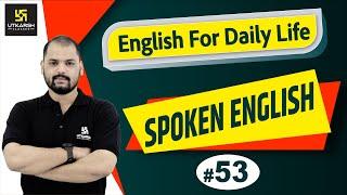 Spoken English | English For Daily Life #53 | English For Everyone | By Ravi Sir