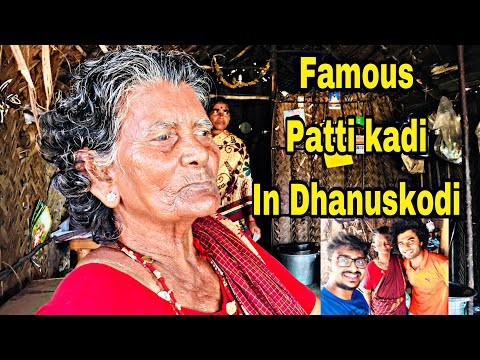 90 Year Old Patti Kadai | Heaven For Sea Foods | Best Fish curry Ever| Rameswaram | Dhanuskodi | Epi