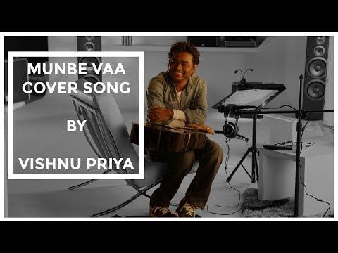 Dhevadhai Ilam Devi Aayiram Nilave Vaa Lyrics
