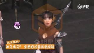 170316 Victoria - BTS Ancient Sword of Legend 2 Movie