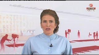 """Телемикс Новости"". 1 сентября 2017 г."