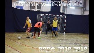 Вратарь от 1 лица Турнир по мини футболу GoPro session 4