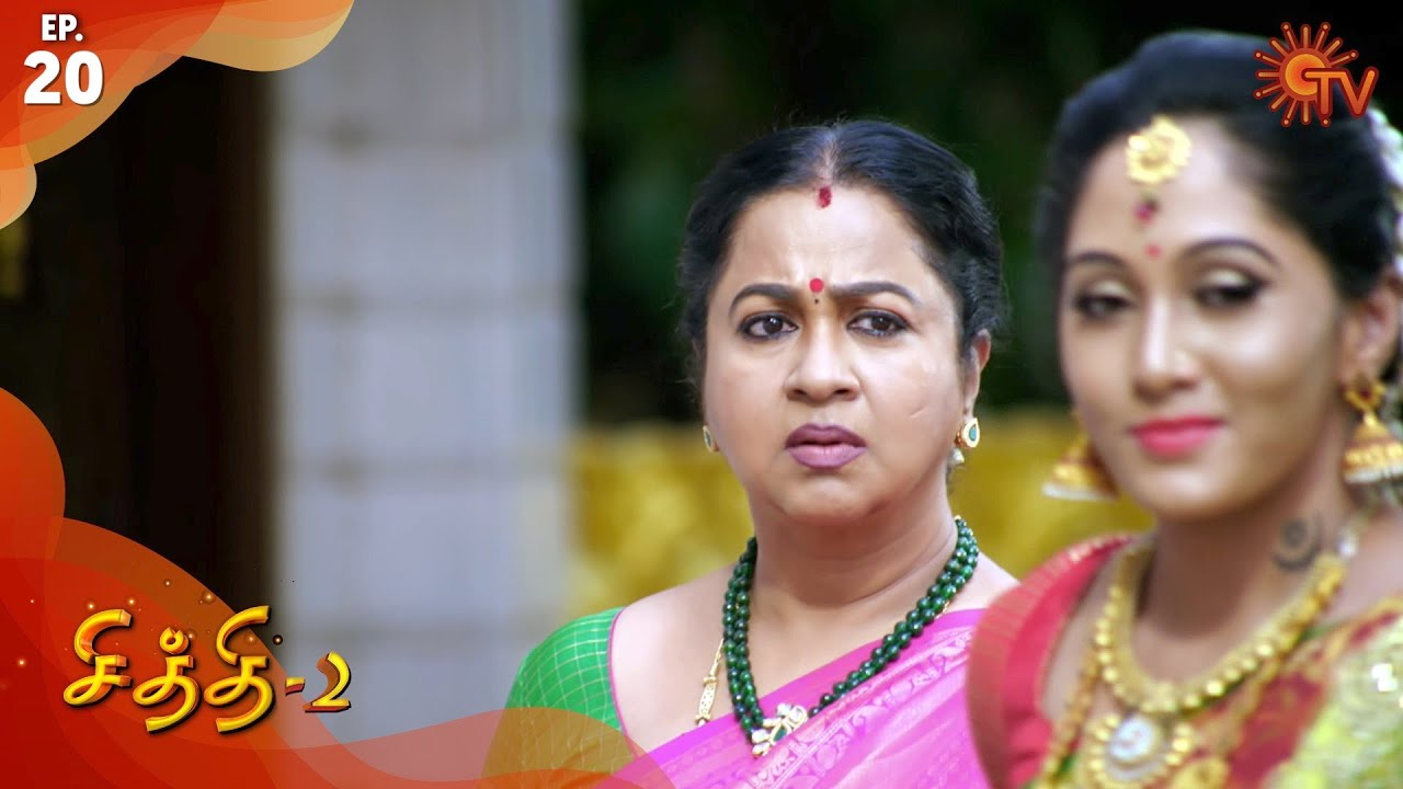 Chithi 2 – Episode 20 | 18th February 2020 | Sun TV Serial | Tamil Serial