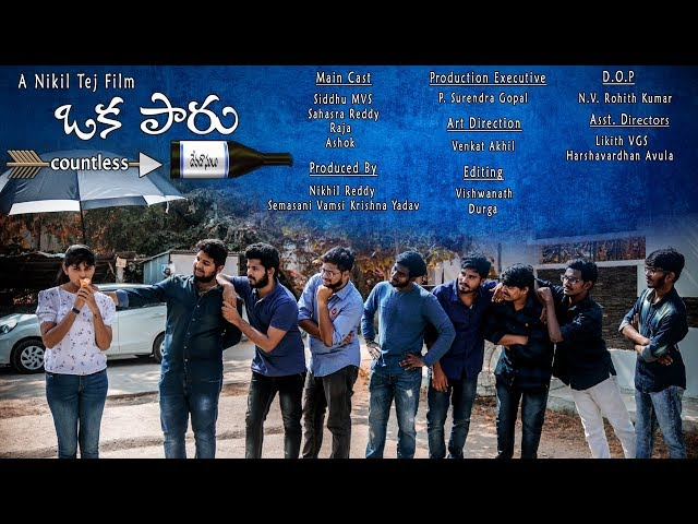 Oka Paaru - Latest Telugu Short Film Teaser 2018 | Directed By Nikhil Teja