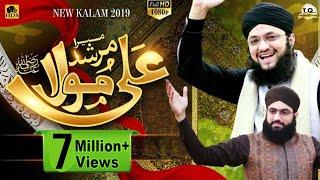 13 Rajab New Manqabat Mera Murshid Ali Maula 2019 Hafiz Tahir Qadri