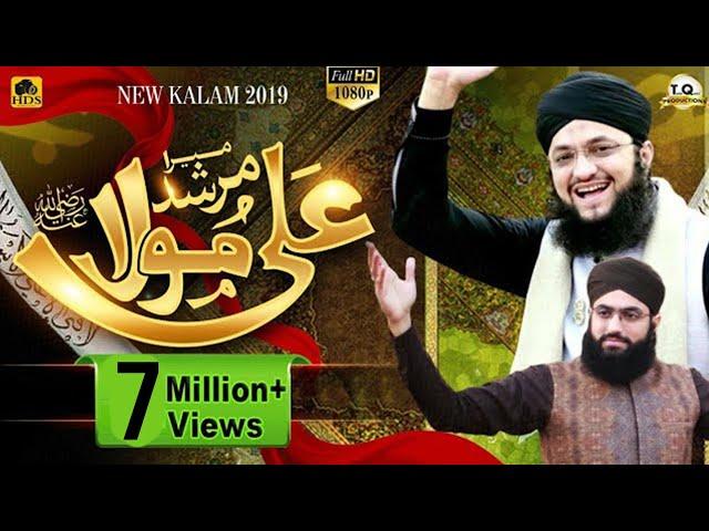 13 Rajab New Manqabat Mera Murshid Ali Maula 2019- Hafiz Tahir Qadri