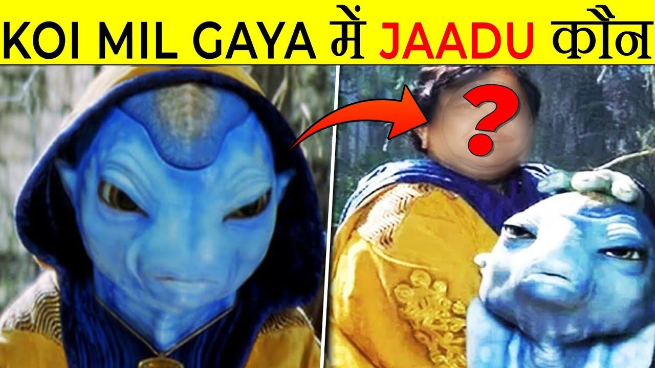 Koi Mil Gaya में जादू कौन था? | Who Was Jaadu In Koi Mil Gaya Movie? | Most Amazing Facts | FE #46