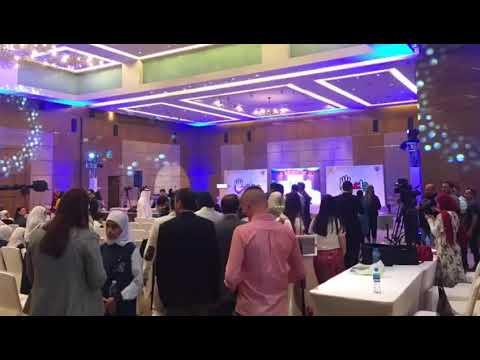Event at Marina Hotel, Salmiya