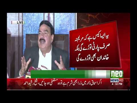 Sheikh Rasheed's Press Conference FULL | 16 Sep 2017