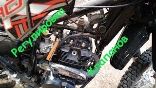 Регулировка клапанов на GEON X-Road 250 ● 169FMM двигатель ● Клапана на китайце