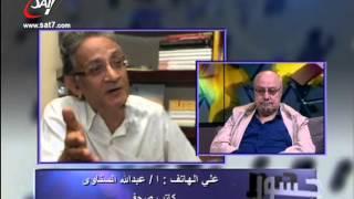 بالفيديو.. «السناوي»: العمل الصحفي في مصر يعاني من أزمة كبيرة تهدد مستقبله