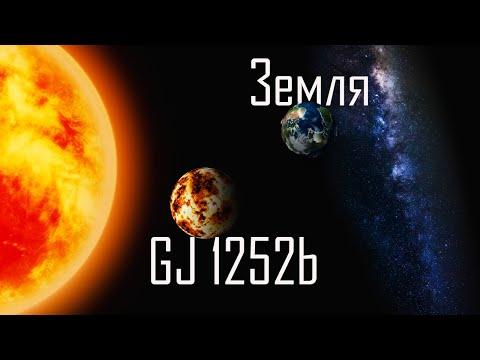 Куда пропадают звезды   Взрыв 100 000 Сверхновых в центре Млечного Пути   Новый вихрь на Юпитере