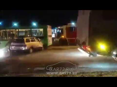 видео: ДТП на АЗС