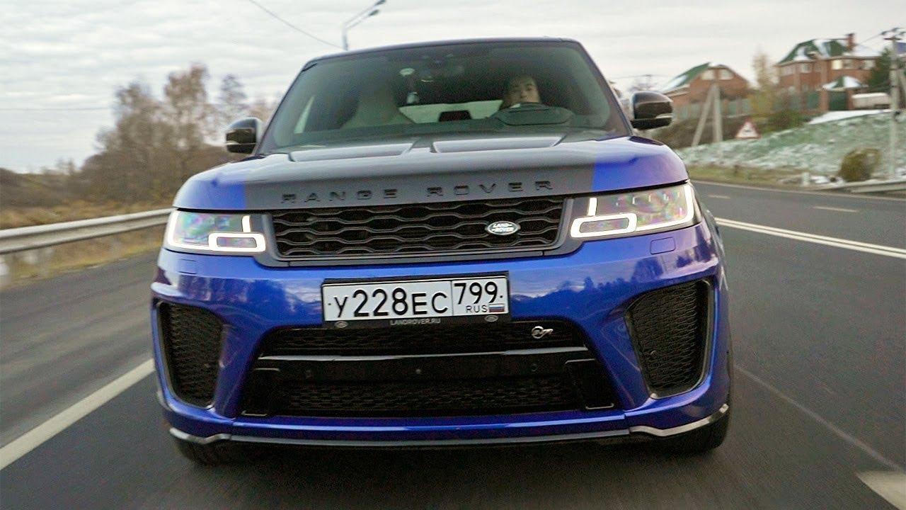 ОН ВАМ НЕ РЕЙНДЖ РОВЕР! SVR 2018 Range Rover SPORT