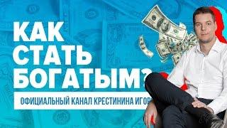 RedeX red Как быстро и МНОГО заработать Биткоинов Золотой треугольник Редекс