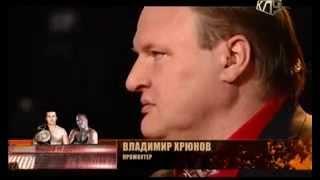 Денис Лебедев против Гильермо Джонса (лицом к лицу)
