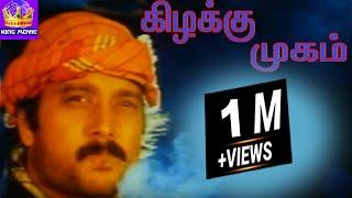 Kizhakku Mugam-Karthik,Reshma,Radharavi,Super Hit Tamil Full Movie