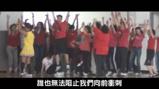 HAPPYHAIR忘年會影片  運動會