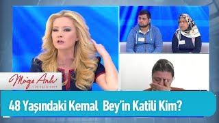 48 Yaşındaki Kemal Büyükdeniz'in katili kim? - Müge Anlı ile Tatlı Sert 13 Kasım 2019