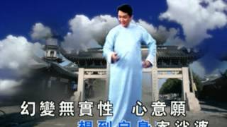 Chinese Opera Song Track 01