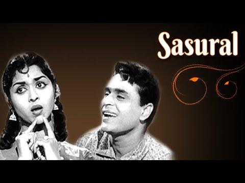 Sasural Full Movie | Rajendra Kumar, Saroja Devi | Drama Bollywood Movie