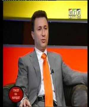 GRUEVSKI - interview before elections - 2008