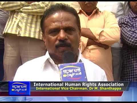 International Human Rights Association  Vice Chairman Dr  M  Shanthappa
