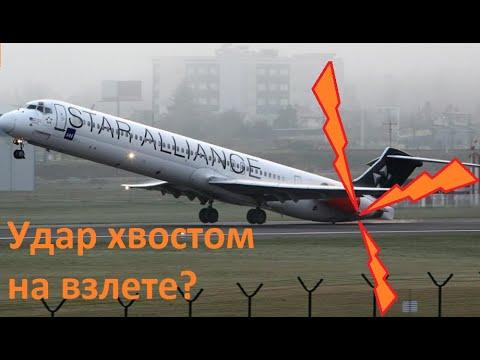 Может ли самолет