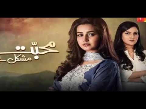 Mohabbat Mushkil Hai OST Title Song