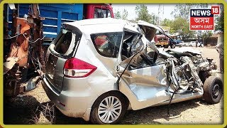 5 Year Old Dead In A Road Accident In Soygaon